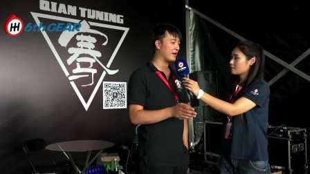【专访】#2017CAS改装车展上海垣浩汽车服务有限公司 运营经理 丁艺浩