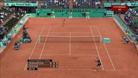 2008法国网球公开赛女单R1 莎拉波娃VS罗迪娜 (自制HL)