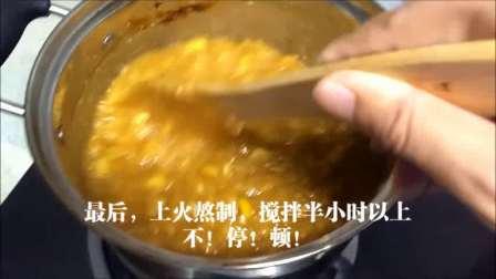 无花果酱制作  流程