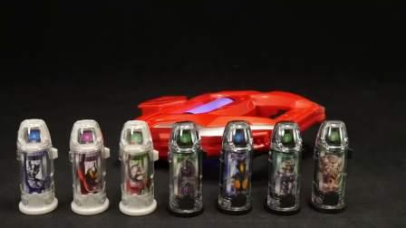 Ultraman Geed Ultra Capsule