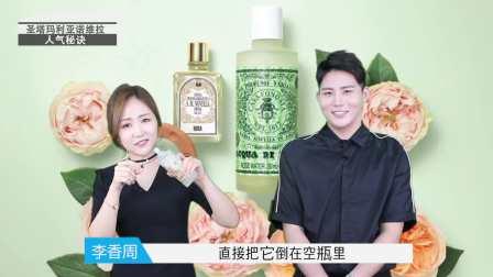 [新世界网上免税店]美妆秘诀_04. 韩国最火人气品牌你造吗?