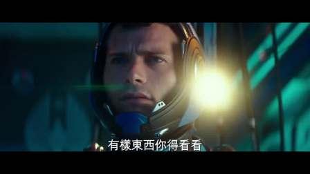 《环太平洋2:雷霆再起》官方预告片 —— 中文字幕版本