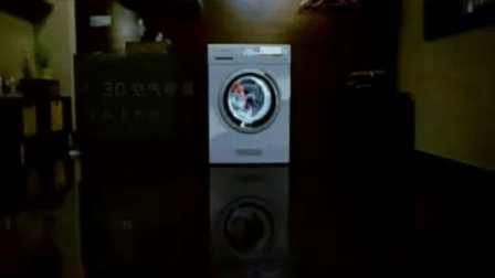 自制广告-2007年西门子洗干衣体机广告《滚筒洗衣机·选择篇》15秒