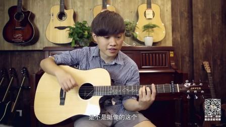 蓝莓吉他弹唱教学 第120课《消愁》毛不易