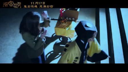中美联合巨制《深宫怨灵》首曝先导预告