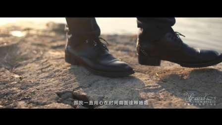 畅和中国主持人团队—李照____Mr And Mrs Film Studio
