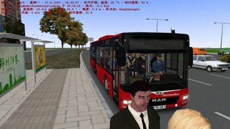 Omsi2巴士模拟2-郑州市郑东新区B19公交线路(环线)【驾驶员幸福】