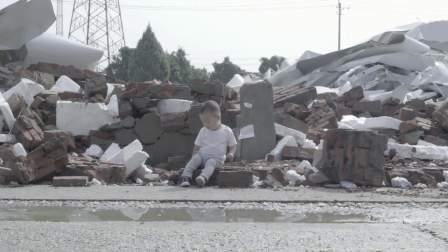 Chui Wan - 亚细亚的孤儿(官方MV)