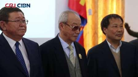 蒙古国国家最高奖章颁发仪式在京举行