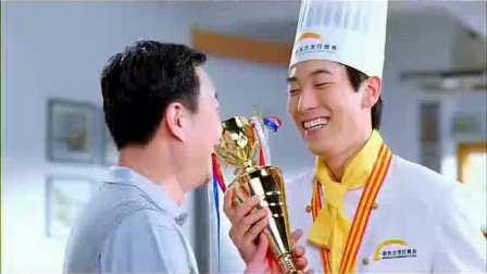 陕西新东方烹饪学校2011年广告·形象宣传片《自信·冠军篇》30秒(父子版)
