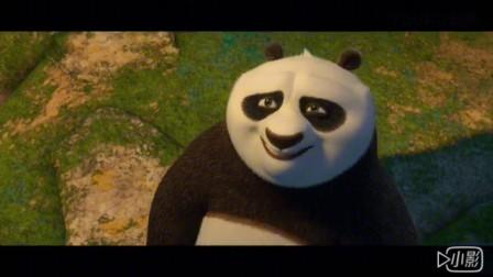 【8】功夫熊猫1