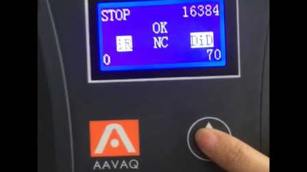 工业翻板提升门/垂直滑升门电机_工业门电机 锐玛电机AAVAQ
