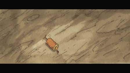 【AnimeTaste】Hoof It