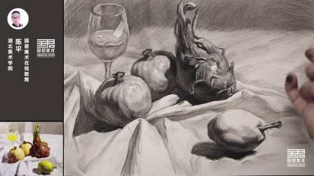 「国君美术」 素描静物_水果类_火龙果、石榴、鸭梨、高脚杯_陈平