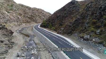 中铁建大桥局三公司省道226线富蕴至可可托海公路工程第四合同段工程汇报视频