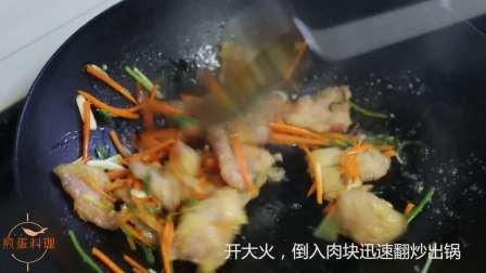 超好吃的东北【锅包肉】酥脆不腻
