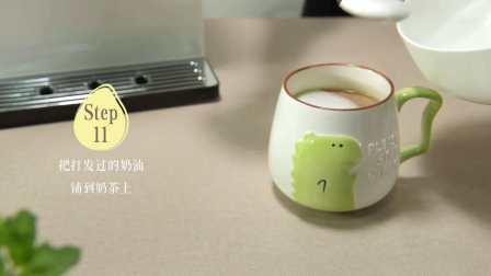 icefall冰瀑-S小确幸净水机(知食分子系列)奥利奥奶茶