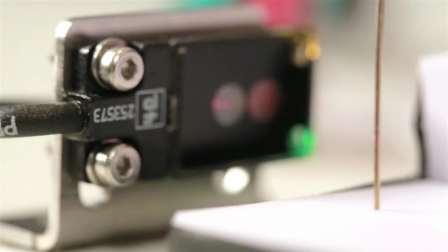 倍加福R3和R2F系列微型光电传感器 — 如何使用漫反射型传感器检测微小物体