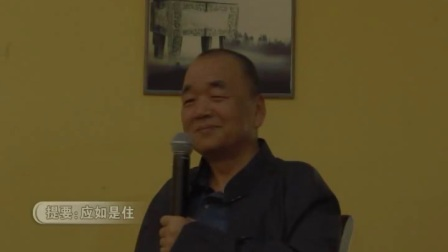 《齐老师心密灌顶开示》 2016年4月3日重庆道场上集