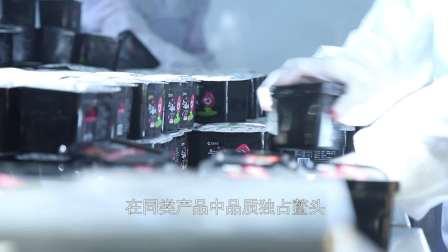 """成泰农产品有限公司""""小莓妹""""草莓速食宣传"""