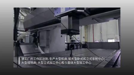斗山机床工厂简介