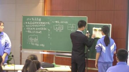 人教版初中物理九年级《18.4  焦耳定律》青海-李振起