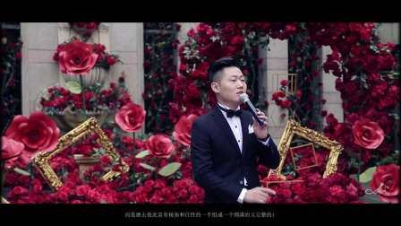 【面包树-精华】自然讲述户外婚礼《玫瑰岛,花瓣雨》