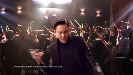 必胜客星耀圣诞海陆双尊比萨—有没有·演唱会篇15秒 代言人:陈伟霆