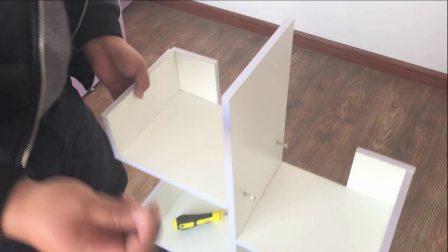 【H书架】尚宜家居H型书架安装视频教程