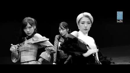 SNH48 7SENSES《Like A Diamond (閃耀) 》MV舞蹈版