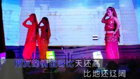 乐北村歌舞晚会(我的好兄弟)