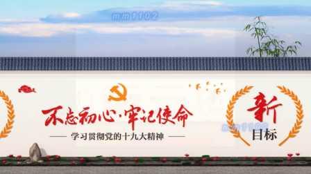 新农村文化墙彩绘墙绘