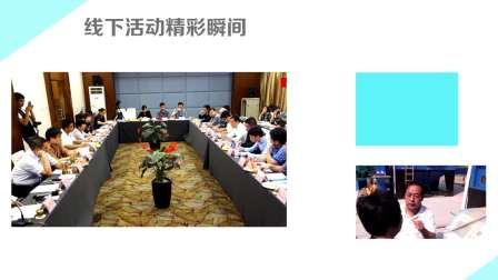 北方农资宣传视频