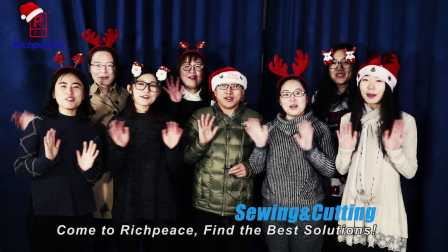 2017富怡集团外贸中心圣诞节视频