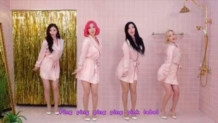 Laysha新歌求翻牌 Pink  Label 中文字幕录像带