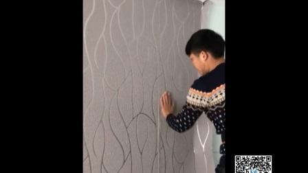 无纺布墙纸施工教程--诺雅墙纸工厂店
