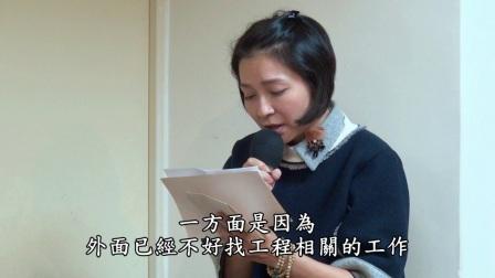 一覺元 弘聖上師 明覺法堂 2015/12/27 台北