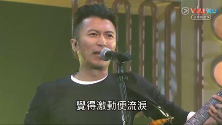 谢霆锋现身叱咤台,演唱《玉蝴蝶》《有火》《活着VIVA》