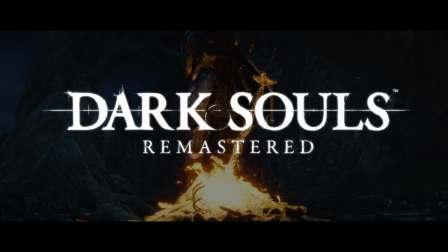 黑暗之魂 重制版宣传片