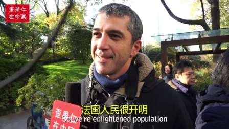"""""""中国是我们的老大哥!""""老外对中国印象转变"""