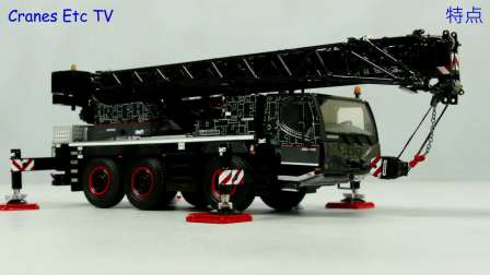 WSI Liebherr LTM1050 Black Cranes Etc TV