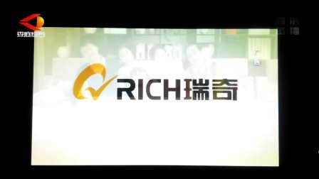 娄底电视台广告VID_20180116_193436