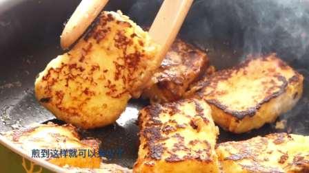 日本小萝莉的最爱- 法式煎酒糟吐司…香软,融化😋