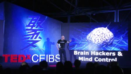 Mind Technology: The Future of Humankind