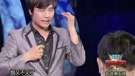 河南电视台《你最有才》中国首席魔术师-飞虎
