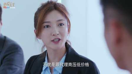 《恋爱先生》【江疏影CUT】30 罗玥接下购买治疗椅的工作 程皓表示担心