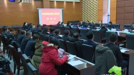 【辽宁辽阳】忠旺集团总部大厦项目正式落户河东新城