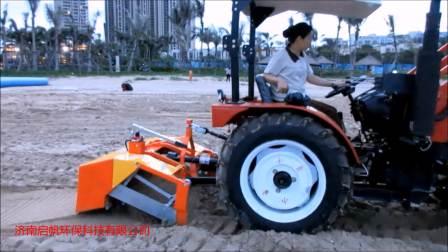 小型多功能沙滩清洁车  小型沙滩清洁车 沙滩清扫机