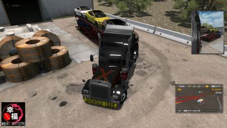 美国卡车模拟--在线联机偶遇高难度货场停靠【幸福】1.30