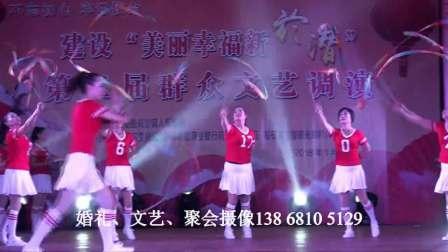 18球蕴(绍鲁村)